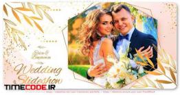 دانلود پروژه آماده افترافکت : اسلایدشو عروسی Brilliant Wedding. Romantic Slides