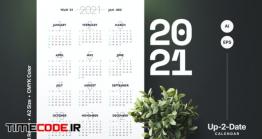 دانلود فایل لایه باز تقویم دیواری Calendar