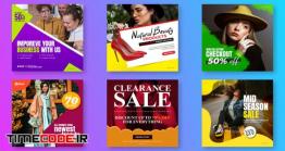 دانلود تیزر تبلیغاتی پوشاک مخصوص اینستاگرام Fashion Promo Social Post