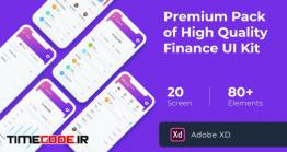 دانلود کیت آماده UI موبایل با موضوع اقتصادی Finance Mobile UI KIT For XD