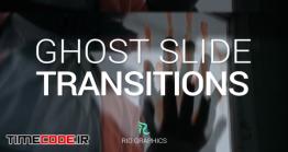 دانلود پریست پریمیر : ترنزیشن روح Ghost Slide Transitions Presets