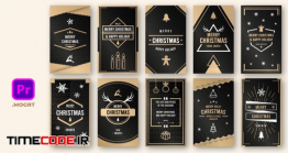 دانلود پروژه آماده پریمیر : استوری اینستاگرام کریسمس Gold Christmas Instastory