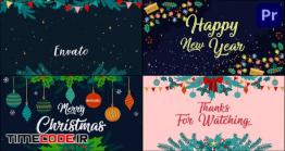 دانلود پروژه آماده پریمیر : اسلایدشو تبریک کریسمس New Year Greetings Slideshow