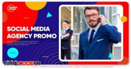 دانلود پروژه آماده افترافکت : تیزر تبلیغات آژانس رسانه های اجتماعی Social Media Agency Promo