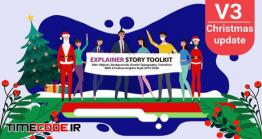 دانلود مجموعه کاراکتر موشن گرافیک Story Maker Explainer Toolkit