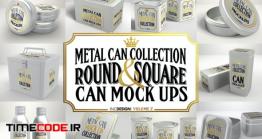 دانلود موکاپ قوطی فلزی کنسرو Vol. 2 Metal Can Mockup Collection