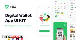 قالب UX و UI Kits مخصوص اپلیکیشن کیف پول Wallie – Digital Wallet Apps UI Kit