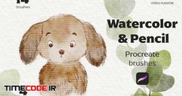 دانلود براش آبرنگی مخصوص پروکریت  Watercolor&Pencil Procreate Brushes