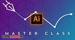 دانلود مستر کلاس آموزش ایلستریتور  Adobe Illustrator MASTERCLASS: Learn From An Expert Designer