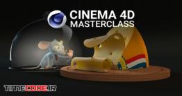 دانلود مستر کلاس آموزش سینما فوردی Cinema 4D Masterclass: The Ultimate Guide To Cinema 4D