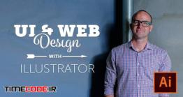 دانلود آموزش ایلستریتور در طراحی وب UI & Web Design Using Adobe Illustrator CC