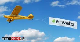 دانلود پروژه آماده افتر افکت : تیزر آژانس هواپیمایی Aircraft Advertising