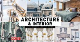 دانلود اکشن و پریست لایت روم معماری داخلی Architecture & Interior Lightroom Presets
