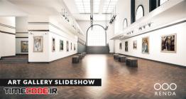 دانلود پروژه آماده افترافکت : گالری عکس Art Gallery Museum