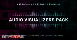 دانلود پروژه آماده افترافکت : پک اکولایزر Audio Visualizers Pack