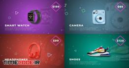 دانلود پروژه آماده افترافکت : معرفی و تبلیغ محصولات Cool Product Promo