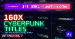 دانلود پروژه آماده افترافکت : زیرنویس سایبری Cyberpunk Titles Lowerthirds And Backgrounds