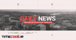 دانلود پروژه آماده افترافکت : اینترو خبر Daily News Intro