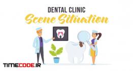 دانلود کاراکتر موشن گرافیک : کلینیک دندان پزشکیDental Clinic – Scene Situation