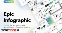 دانلود قالب پاورپوینت حرفه ای نمایش آمار و اینفوگرافی Epic Infographic Presentation Template