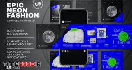 دانلود قالب پست کروسل اینستاگرام Epic Neon Fashion Carousel Social Media