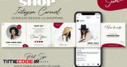 دانلود قالب آماده کرسل اینستاگرام Fashion Shop Instagram Carousel