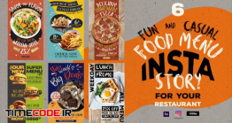 دانلود پروژه آماده افترافکت : استوری اینستاگرام منو رستوران Fun Casual Food Menu Instagram Stories