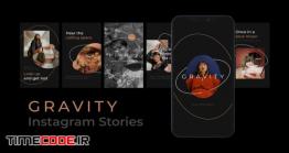دانلود پروژه آماده افترافکت : استوری اینستاگرام Gravity Instagram Stories