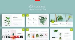 دانلود رایگان قالب پاورپوینت کشاورزی Greeny – Green Powerpoint Presentation Template