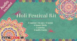 دانلود پروژه آماده افترافکت : بته و جقه Holi Festival Of Colors Kit
