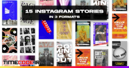 دانلود پروژه آماده افترافکت : استوری اینستاگرام Instagram Stories And Posts