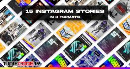 دانلود پروژه آماده افترافکت : استوری و پست اینستاگرام Instagram Stories And Posts