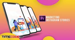 دانلود پروژه آماده پریمیر : استوری اینستاگرام مارکتینگ Instagram Stories – Marketing