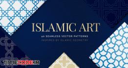 دانلود پترن اسلامی  Islamic Art Vector Patterns
