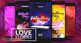 دانلود پروژه آماده افترافکت : استوری اینستاگرام قلب Love Instagram Stories