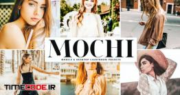 دانلود اکشن و پریست لایت روم Mochi Mobile & Desktop Lightroom Presets