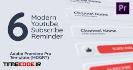 دانلود پروژه آماده پریمیر : 6 دکمه سابسکرایب یوتیوب Modern Youtube Subscribe Pack