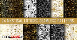 دانلود پترن مذهبی Mystical Lotuses Seamless Patterns Set