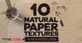 دانلود تکسچر کاغذ Natural Paper Textures
