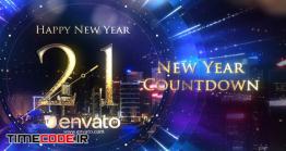 دانلود پروژه آماده افترافکت : شمارش معکوس سال نو New Year Countdown
