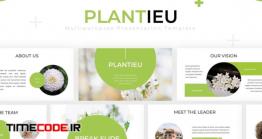 دانلود تم پاورپوینت کشاورزی Plantieu – Powerpoint Template
