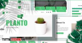 دانلود قالب پاورپوینت پرورش گیاهان آپارتمانی Planto – Botanical Powerpoint Template