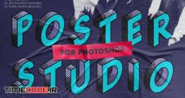 دانلود پوستر لایه باز Poster Studio For Photoshop