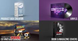 پروژه آماده افترافکت : تیزر تبلیغاتی پک دی وی دی Product Box Creator