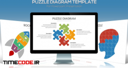 دانلود قالب پاورپوینت اینفوگرافی پازلی Puzzle Diagram Powerpoint