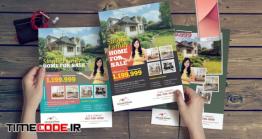 دانلود فایل لایه باز تراکت مسکن و املاک Real Estate Flyer