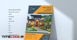 دانلود فایل لایه باز آگهی مسکن و املاک Real Estate Flyer