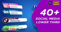 دانلود پروژه آماده افترافکت : زیرنویس برای شبکه های اجتماعی Social Media Lower Third