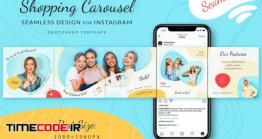 دانلود قالب کرسل اینستاگرام : حراج تابستانی Summer Sale – Instagram Carousel
