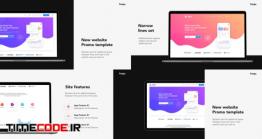 دانلود پروژه آماده افترافکت : معرفی وب سایت Targa – Website Promo
